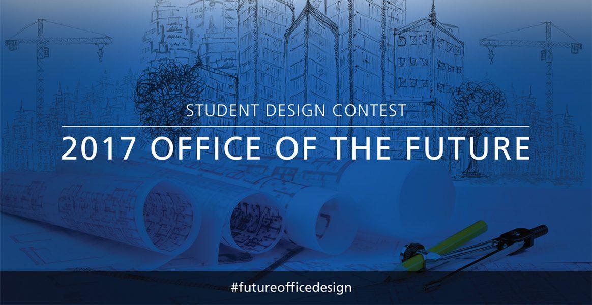 2017 Office of the Future Design Contest