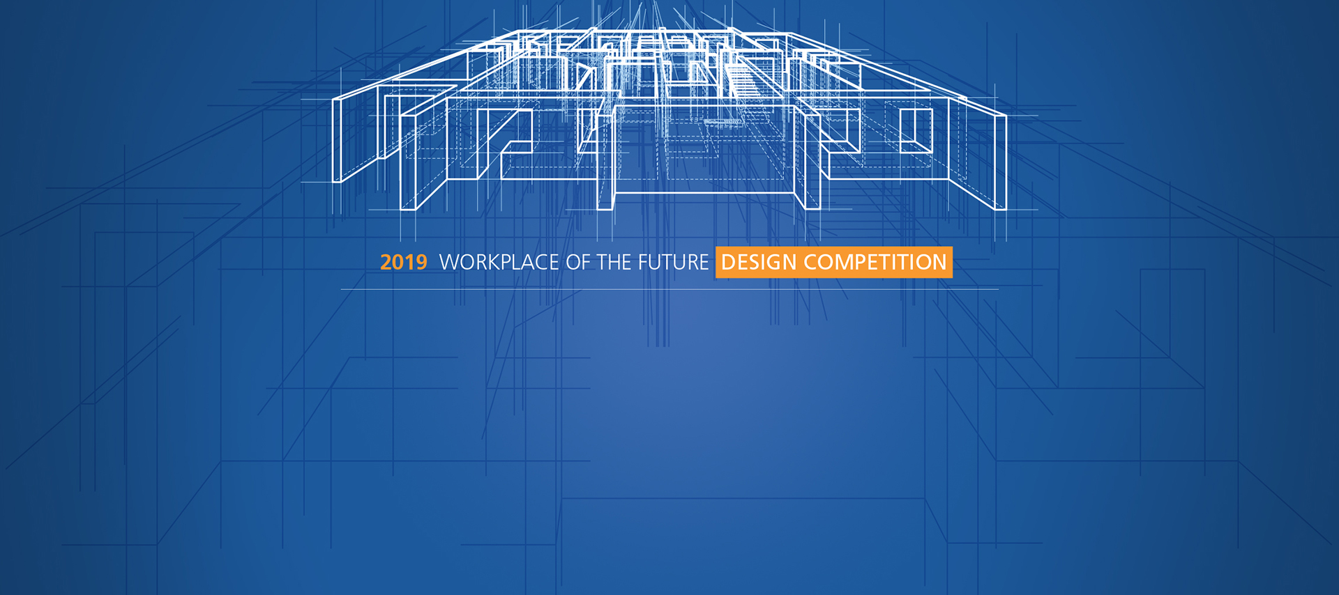 2019 Student Design Competition
